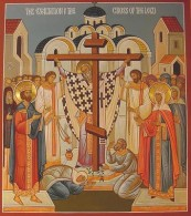 holycross2